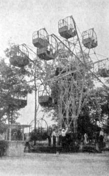 Merry_Widow_amusement_park_ride